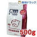 ドクターズケア 猫用 ストルバイトケア スターター(500g)【ドクターズケア】[特別療法食]