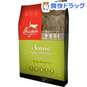 オリジン シニア 正規品(6.8kg)【オリジン】【送料無料】