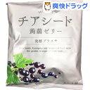 チアシード蒟蒻ゼリー発酵プラス カシス味(10コ入)