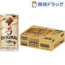 ダイドーブレンド ブレンドコーヒー(185g*30本入)