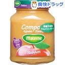 マテルネ りんごコンポート 砂糖不使用(350g)【マテルネ】