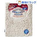 コンドル プレミアムSUSU ふわモコセレブバスマット アイボリー 50*80cm(1枚入)【コンドル】