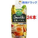 カゴメ 野菜生活100 スムージー 豆乳バナナミックス(330mL 24本セット)【野菜生活】