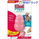 パピーコング ピンク Sサイズ(1コ入)【コング】[子犬 仔犬]