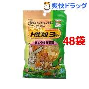 フルーツ王国トロピカル3(70g*48コセット)【ピッコリーノ】
