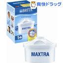 マクストラ交換用フィルター(1コ入)★税込2980円以上で送料無料★