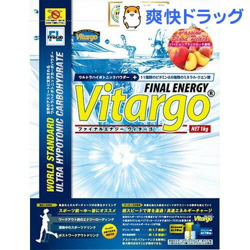 ファインラボ ファイナルエナジー ヴィターゴ ブラッドピーチ風味(1kg)【ファインラボ】【送料無料】
