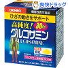 オリヒロ グルコサミン顆粒(30包)