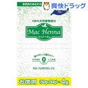 マック ヘナ ハーバルヘアトリートメント インディゴブルー お徳用((50g+50g)*4袋入)【マック ヘナ】【送料無料】