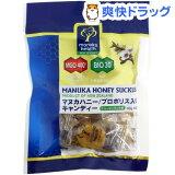 プロポリス&マヌカハニー MGO400+ キャンディー(30g)【HLSDU】 /[お菓子]