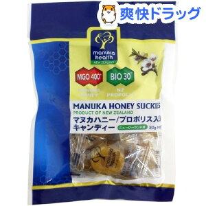 プロポリス&マヌカハニー MGO400+ キャンディー(30g)