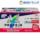 アミノバイタル アミノプロテイン サッパリカシス味(4.3g*60本入)【アミノバイタル(AMINO VITAL)】