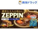 カレーゼッピン 辛口ブラック(175g)【ZEPPINシリーズ】