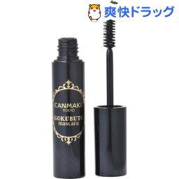 キャンメイク(CANMAKE) ゴクブトマスカラ 01 スーパーブラック(1本入)【キャンメイク(CANMAKE)】[アイブロウ コスメ 化粧品]