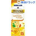 トワイニング レモン&ジンジャー(10コ入)【トワイニング(TWININGS)】[ハーブティー]