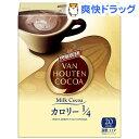 【訳あり】バンホーテン ミルクココア カロリー1/4(10.0g*20本入)【バンホーテン】