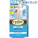 エピラット 脱毛テープ ミニタイプ(22枚入)【エピラット(epilat)】