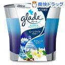 グレード 香り変わる 2in1キャンドル ムーライトリリー&サイレントリバー(96g)【グレード(Glade)】