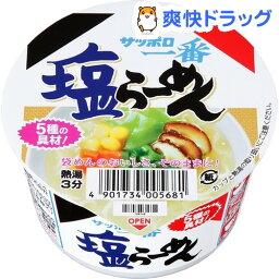 サッポロ一番 塩らーめん ミニどんぶり(1コ入)【サッポロ一番】[カップラーメン カップ麺 インスタントラーメン非常食]