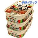 マルハ さんま蒲焼 EO 3缶シュリンク(1セット)【マルハ】[缶詰]