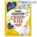 モンプチ クリスピーキッス チーズ&チキンセレクト たっぷりサイズ(3g*30袋入)【モンプチ】