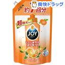 ジョイ コンパクト オレンジピール成分入り 超特大 つめかえ用(1065mL)【1610_p10】【ジョイ(Joy)】
