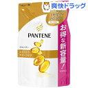 パンテーン エクストラダメージケア シャンプー 詰替(330mL)【pgstp】【PANTENE(パンテーン)】