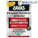 パワーアミノ グレープフルーツ アミノ酸