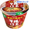蕎麦打製麺所 大盛 揚玉そば(1コ入)