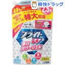 ブライトW 除菌&抗菌 つめかえ用 特大(1200mL)【ブ...