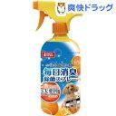ゴンタクラブ 毎日消臭除菌スプレー オレンジの香り 犬猫用(750mL)【ゴン太】