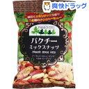 ミニパクチーミックスナッツ(55g)