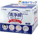 清浄綿 スキンフレッシュ(2枚*100包)