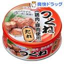 キョクヨー つくね たれ味(60g)
