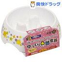 ドギーマン ゆっくりデコボコ食器 Mサイズ(1コ入)【ドギーマン(Doggy Man)】