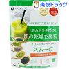 ファイン グリーンスーパーフードスムーC(200g)
