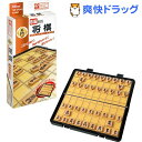 圍棋, 象棋, 麻將, 西洋象棋 - ポータブル将棋 ビックサイズ(1コ入)