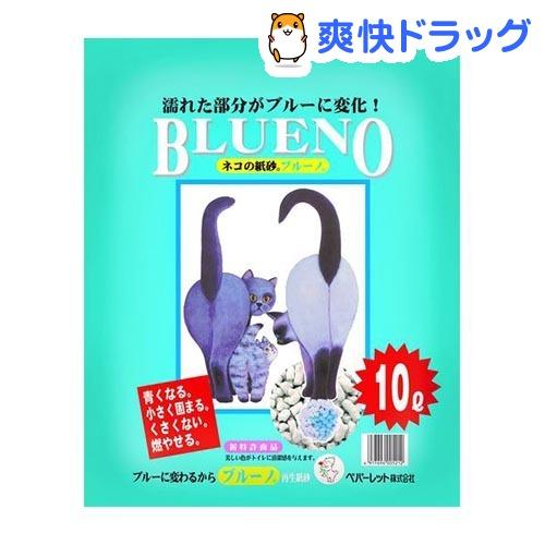 猫砂 ブルーノ(10L)[猫砂 ねこ砂 ネコ砂 紙 ペット用品] -