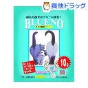 猫砂 ブルーノ(10L)[猫砂 ねこ砂 ネコ砂 紙 ペット用品]