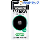 ���������� SR516SW(1����)