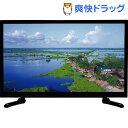 イースト 24V型フルハイビジョン液晶テレビ LE-24HD...