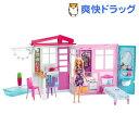 バービー かわいいピンクのプールハウス FXG55(1セット...