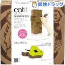 キャティット SENSES2.0 バックボーンディスク スクラッチャー用替え爪とぎディスク(8コ入)【d_gex】【catit】