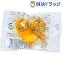 パトモスバスエッセンスsハートグレープフルーツ(8g)【パトモス】[入浴剤]