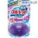 液体ブルーレット おくだけ ラベンダーの香り つけ替用(70mL)【ブルーレット】[トイレ用品]