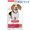 サイエンスダイエット アダルト ラム&ライス小粒 成犬用(6.5kg)
