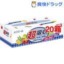 RoomClip商品情報 - エリエール 超吸収キッチンタオルボックス(150枚(75組)入*20コセット)【エリエール】【送料無料】