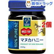マヌカヘルス マヌカハニー MGO100+(250g*2コセット)【マヌカヘルス】【送料無料】
