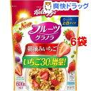 ケロッグ フルーツグラノラ 朝摘みいちご(600g*6コセット)【送料無料】