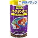 テトラ ランチュウ(580g)【Tetra(テトラ)】